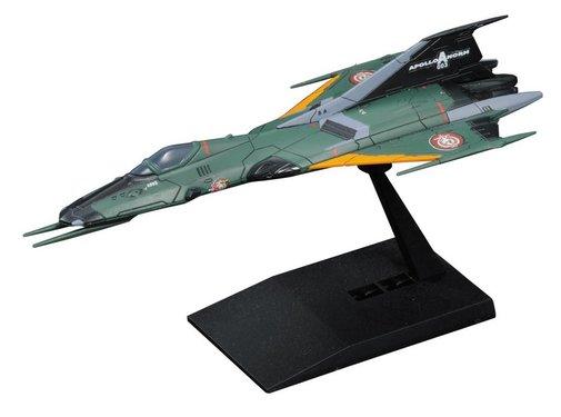 BANDAI MODEL KITS Type 99 Cosmo Falcon
