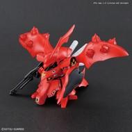 BANDAI MODEL KITS #3 Nightingale  SDGCS