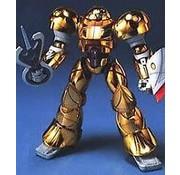 BANDAI MODEL KITS Mobile Sumo (Gold Type) Turn A Gundam