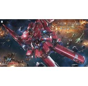 "BANDAI MODEL KITS 189507 1/144 HGUC Neo Zeong ""Gundam Unicorn"" Model Kit"