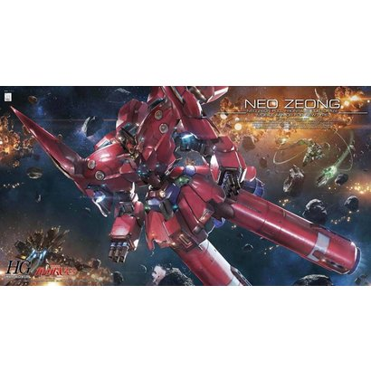 "BANDAI MODEL KITS 189507 1/144 HGUC Neo Zeong ""Gundam Unicorn"" Model Kit"