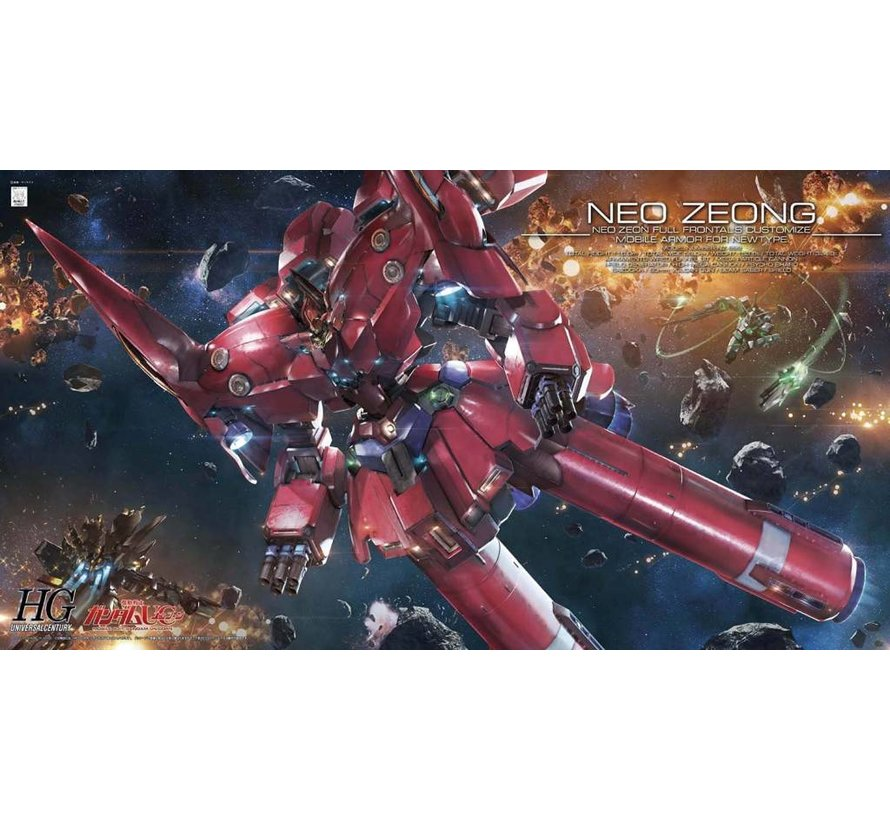 "189507 1/144 HGUC Neo Zeong ""Gundam Unicorn"" Model Kit"