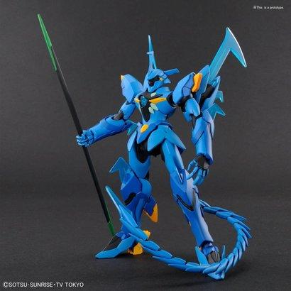 "BANDAI MODEL KITS 225757 #07 Geara Ghirarga ""Gundam Build Divers"", Bandai HGBD 1/144"