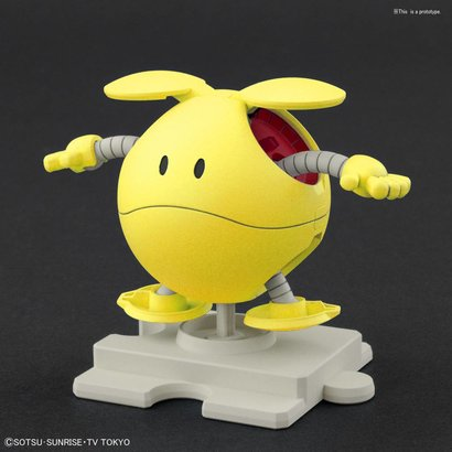 "BANDAI MODEL KITS 230360 #6 Haro Happy Yellow ""Gundam Build Divers"", Bandai HaroPla"