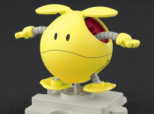 Bandai Haro Happy Yellow Gundam Bandai HaroPla