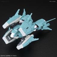 BANDAI MODEL KITS #39 Ptolemaios Arms HGBC