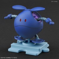 BANDAI MODEL KITS #05 Haro Control Blue HaroPla