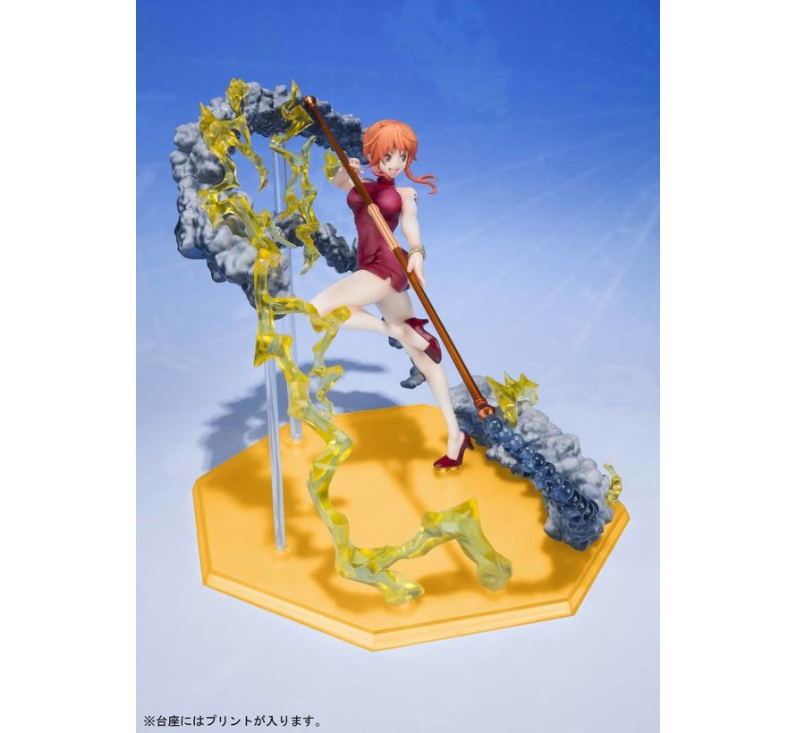 "19804 Nami -Black Ball- ""One Piece"", Bandai FiguartsZero"