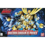 BANDAI MODEL KITS BB#394 Unicorn Gundam 03 Phenex  SD
