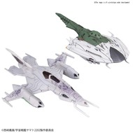 BANDAI MODEL KITS Czvarke & Desvatator Set