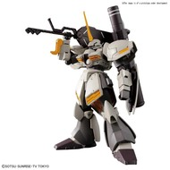 BANDAI MODEL KITS Galbaldy Rebake