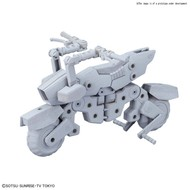 BANDAI MODEL KITS Machine Rider