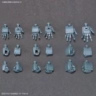 BANDAI MODEL KITS Build Hands [KAKU]SML