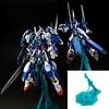 """BANDAI MODEL KITS 229977 Gundam Avalanche Exia """"Mobile Suit Gundam 00V: Battlefield Record"""", Bandai MG 1/100  - P-Bandai"""