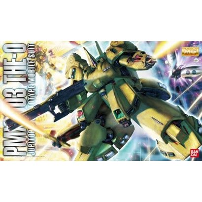 """BANDAI MODEL KITS The-O """"Z Gundam"""" Bandai MG"""