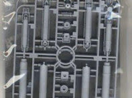 BANDAI MODEL KITS 178547 Ms Tank 01 Builder Parts