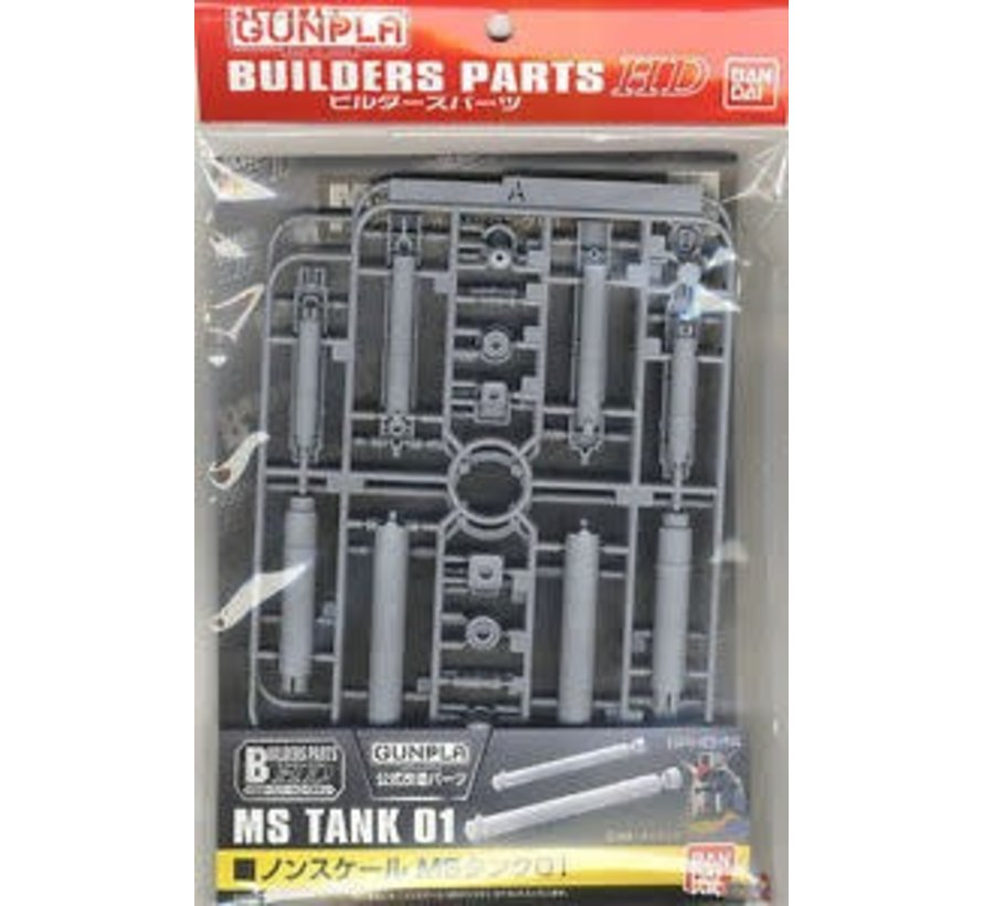 178547 Ms Tank 01 Builder Parts