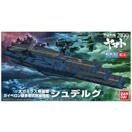 "BANDAI MODEL KITS #16 Schderg ""Yamato 2199"", Bandai Star Blazers Mecha Collection"