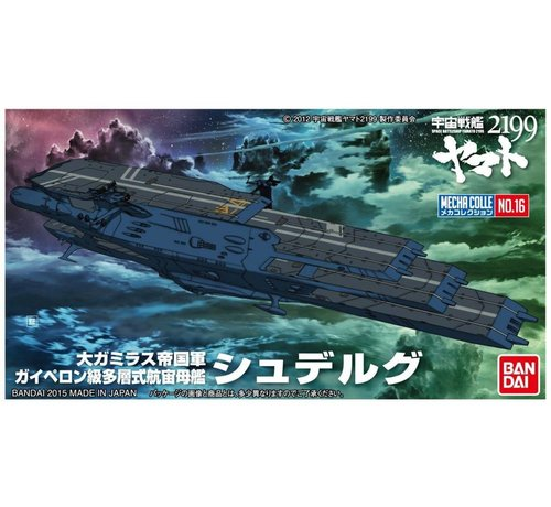 "BANDAI MODEL KITS #16 Schderg ""Yamato 2199"", Bandai Star Blazers Mecha Collection"