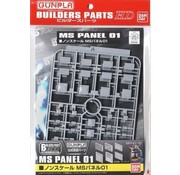 BANDAI MODEL KITS Ms Panel 01 Builder Parts