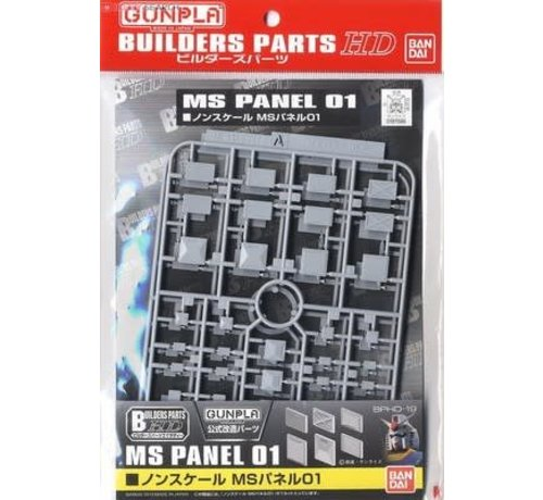 BANDAI MODEL KITS 181586 Ms Panel 01 Builder Parts