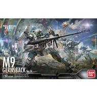 BANDAI MODEL KITS M9 Gernsback (Ver. IV)