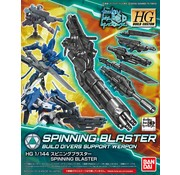 Bandai Spinning Blaster