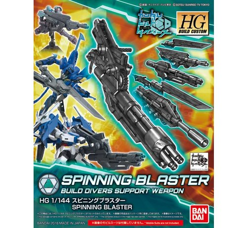 "Bandai 225760 #38 Spinning Blaster ""Gundam Build Divers"", Bandai HGBC"