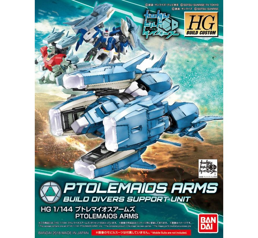 "225759 #39 Ptolemaios Arms ""Gundam Build Divers"", Bandai HGBC"