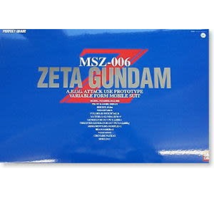 75680 ZETA GUNDAM PG 1/60