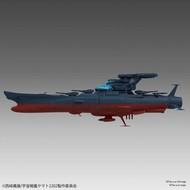 BANDAI MODEL KITS Wave Motion Experimental Ship Ginga