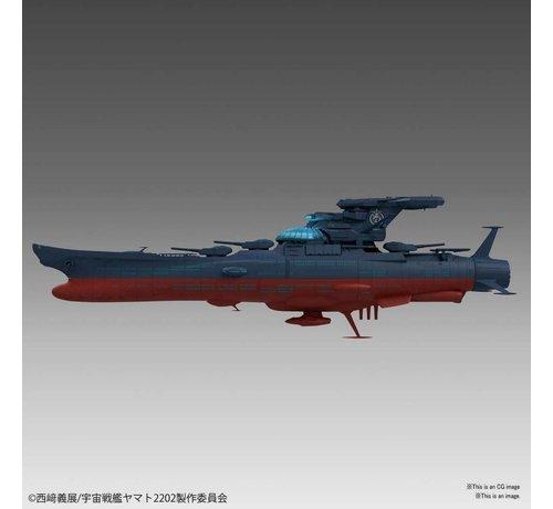 "BANDAI MODEL KITS 5055340 Wave Motion Experimental Ship Ginga ""Star Blazers 2202"", Bandai Star Blazers 1/1000"