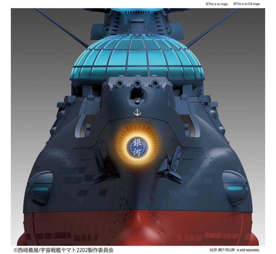 "5055340 Wave Motion Experimental Ship Ginga ""Star Blazers 2202"", Bandai Star Blazers 1/1000"