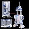 "BANDAI MODEL KITS 5055339 R2-D2 (Rocket Booster Ver.) ""Star Wars"", Bandai Star Wars 1/12 Plastic Model"