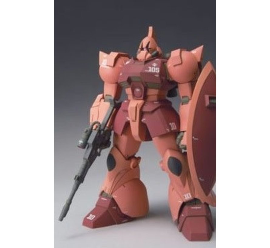 "41653 #3010a GALBALDY (Char""s Gelgoog), Bandai Zeonography Action Figure"