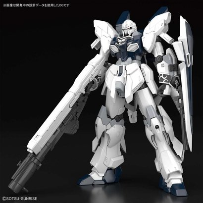 "BANDAI MODEL KITS 5055348 #217 Sinanju Stein (Narrative Ver.) ""Gundam NT"", Bandai HGUC 1/144"