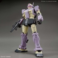 "BANDAI MODEL KITS GM Intercept Custom, ""Gundam MSV-R"""