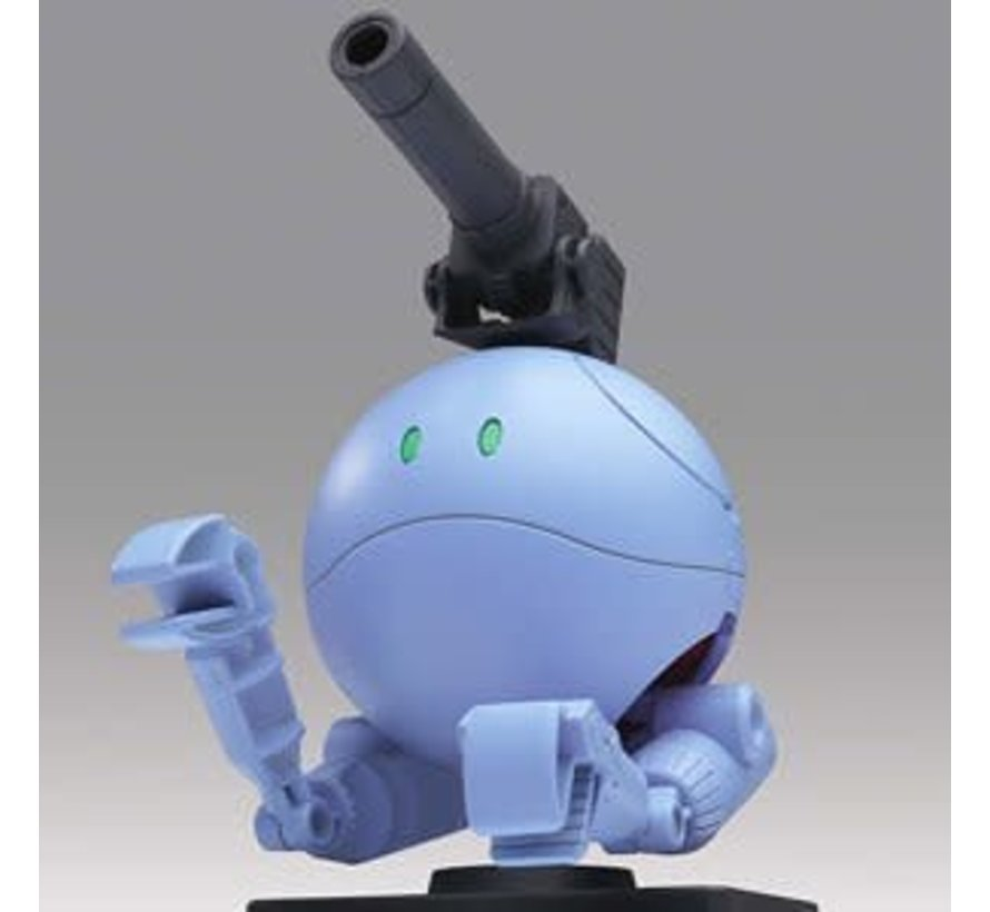 "#07 Ball Haro ""Gundam Build Divers"", Bandai HaroPla"