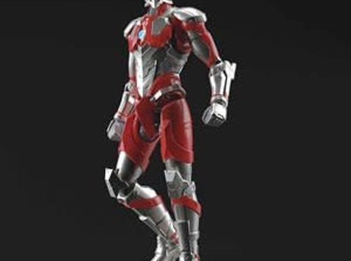 "Bandai Ultraman B Type ""Ultraman"""
