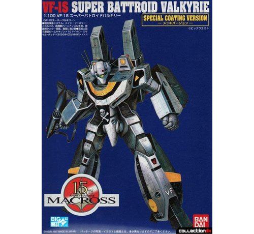 BANDAI MODEL KITS 59718 VF-1S SUPER BATTROID 1/100
