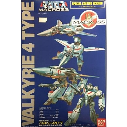 BANDAI MODEL KITS 59705 VF-1A, VF-1J, VF-1S
