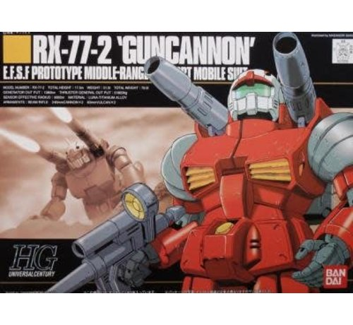 BANDAI MODEL KITS 72918 GUN CANNON 1/144