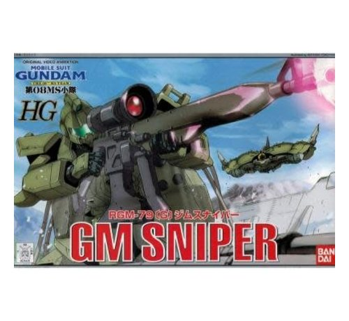 BANDAI MODEL KITS 1/144 GM SNIPER