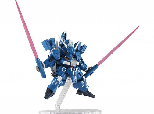 """Bandai Gundam MK-V """"Gundam Sentinel"""""""