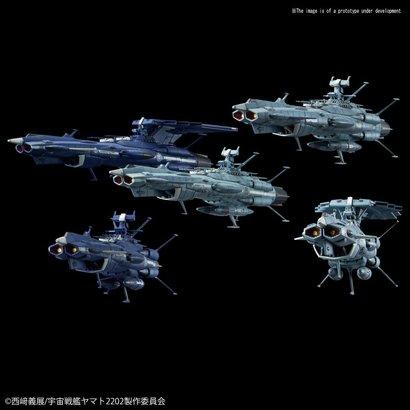 "BANDAI MODEL KITS 5055354 #08 U.N.C.F. Andromeda Class Set ""Star Blazers"", Bandai Mecha Collection"