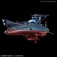 BANDAI MODEL KITS #09 Wave Motion Experimental Ship Ginga
