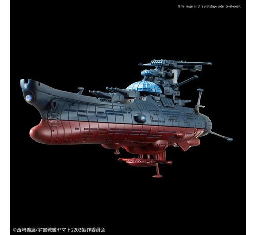 "BANDAI MODEL KITS 5055355 #09 Wave Motion Experimental Ship Ginga ""Star Blazers"", Bandai Mecha Collection"