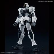 BAN - Bandai Gundam #19 GBN Guard Frame