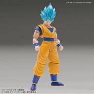 BANDAI MODEL KITS SSGSS Goku (Special Color Ver.)