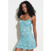 COSABELLA Never Say Never Foxie Chemise